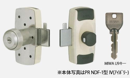 U9NDF-1